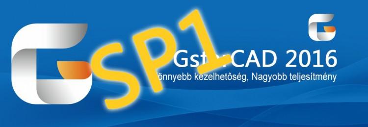 GstarCAD 2016 SP1