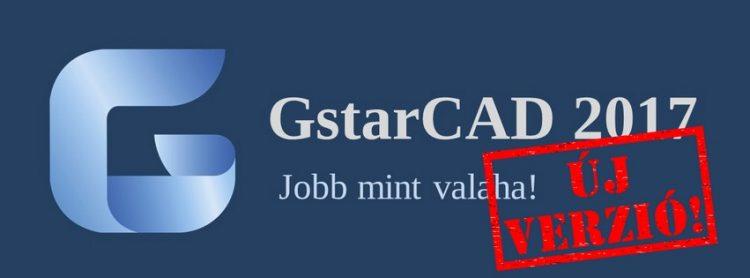 GstarCAD 2017