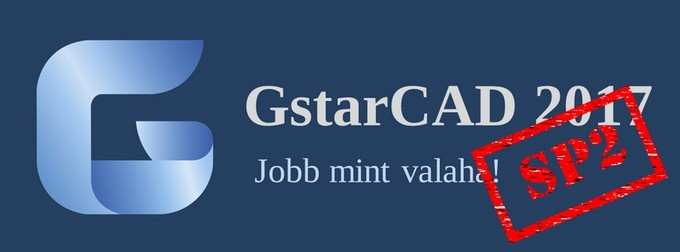 GstarCAD 2017 SP2