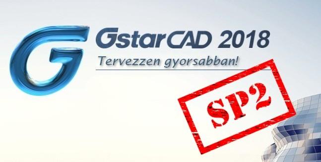 GstarCAD 2018 SP2